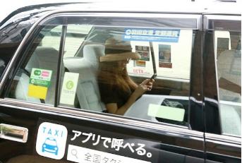 吉高由里子フライデー