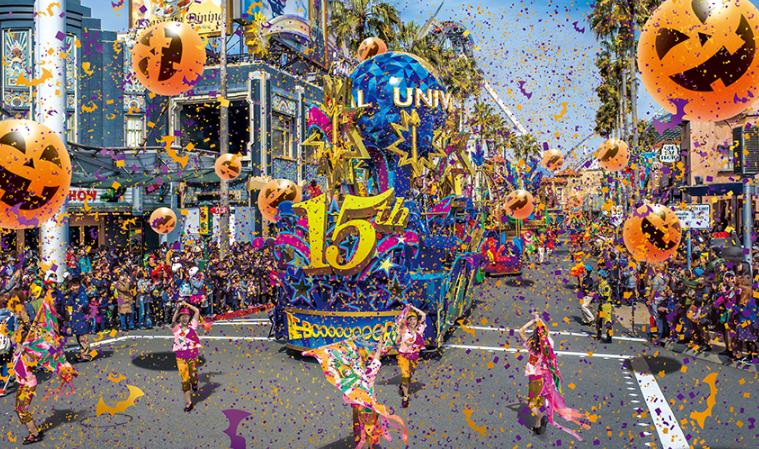 USJ ハロウィン 2016 パレード
