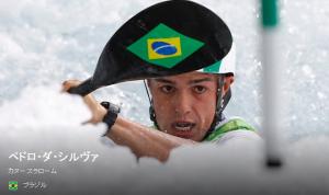カヌー・スラローム男子カヤックシングル6位 ペドロ・ダ・シルヴァ リオ
