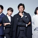 織田裕二とディーンフジオカのドラマ『IQ246』脚本家とプロデューサーはあのヒット作を手掛けた人