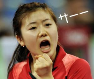 選手村 夜 人気 日本人女子