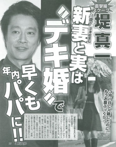 http://buzz-press.com/tsutsumishinichi-koyubi-4928.html