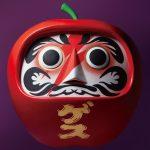 ゲスの極み乙女活動自粛!謝罪文全文と中止になったアルバム「達磨林檎」動画