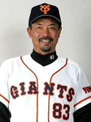 巨人時代の屋敷要 http://baseball-dream.cocolog-nifty.com/blog/2012/02/4-d80d.htmlより引用