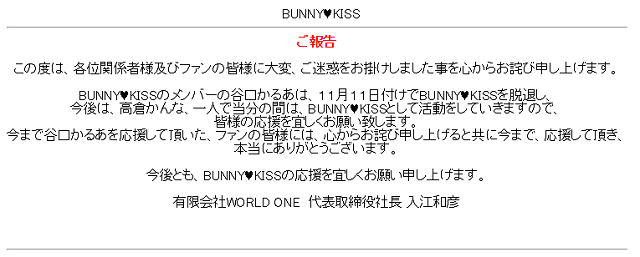 http://worldone1.com/news.html