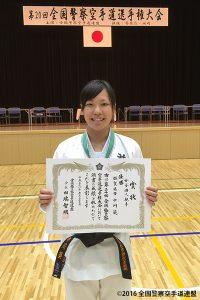 http://www.karatedo.co.jp/%E6%9C%AA%E5%88%86%E9%A1%9E/20160725/5417.html