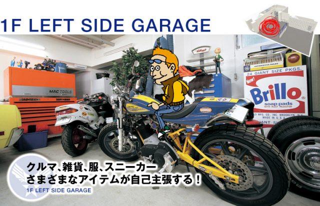 http://www.daytona-mag.com/setagaya/misawa/left.html