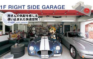 http://www.daytona-mag.com/setagaya/misawa/right.html