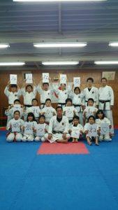 http://ameblo.jp/seikikan-karatedo/entry-11813488256.html