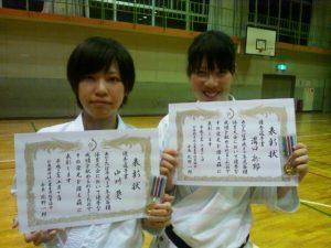 http://ameblo.jp/seikikan-karatedo/entry-11534629188.html