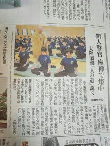 http://ameblo.jp/seikikan-karatedo/entry-11890417027.html