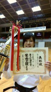 http://ameblo.jp/seikikan-karatedo/entry-12163236406.html