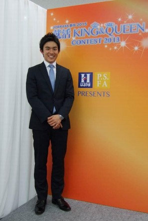 http://www.haruyama-co.jp/news/pdf/201312_47576_1.pdf