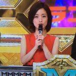 上戸彩さんM-1司会で登場!激ヤセ心配だけど美脚で美人!髪型も可愛すぎる!と話題