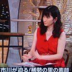 稀勢の里がユアタイムに出演!市川紗椰が赤いドレスで猛アピール!?土俵入りは雲龍型!?