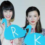 橋本愛が劣化でインスタも残念なの?「PARKS パークス」試写会に登場!