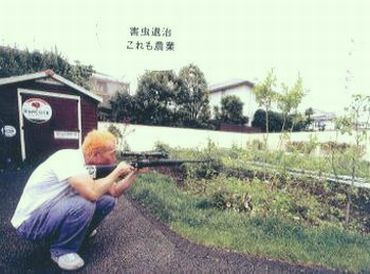 http://nakahara-tire.com/wp/?p=3161